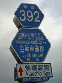 20070728_jitensyadou_annai