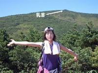 Adatara_tikubiyama_woman02_2