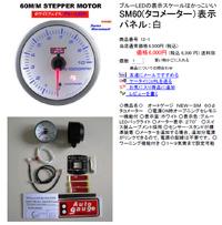 Auto_gauge_tacho
