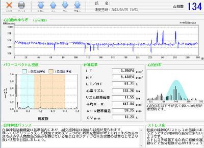 0225_jiritsu_02_2
