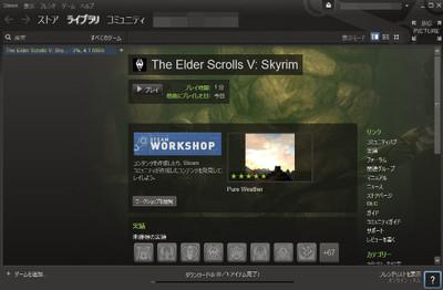 20140319_steam03