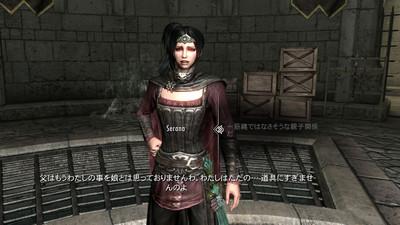 Skyrimss482_1200_2