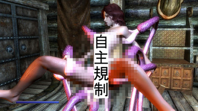 Skyrimss248_1200_2