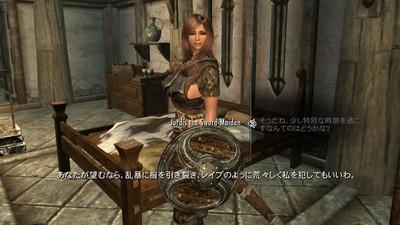 Skyrimss880_1200_2