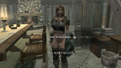 Skyrimss898_1200