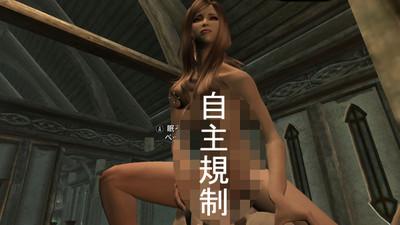 Skyrimss9112_1200