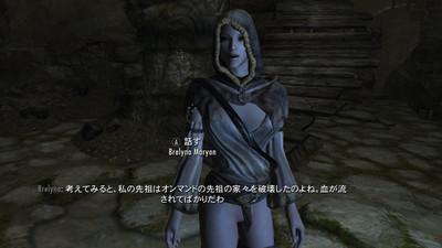 Skyrimss931_1200