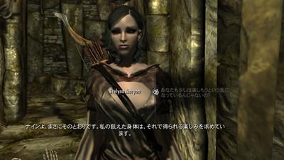 Skyrimss977_1200