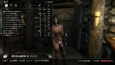 Skyrimss1042_1200_2