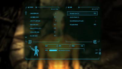 Fallout3_20140722_052233307
