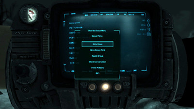 Fallout3_20140722_052355586