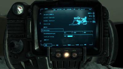 Fallout3_20140722_052554184
