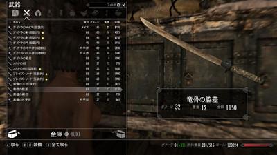 Katana_crafting19
