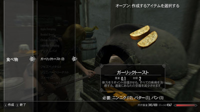 Better_baking_00