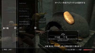 Better_baking_16