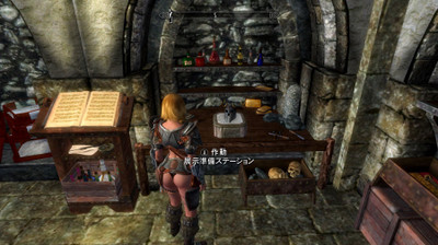 Dragonborn_gallery_29