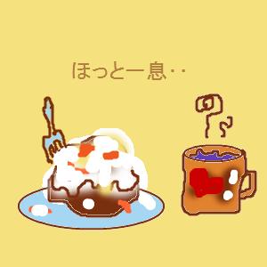 Cocolog_oekaki_2015_01_02_12_08_2