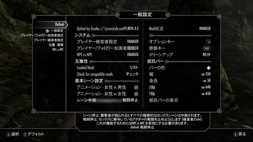 Defeat_mcm_japa_gen