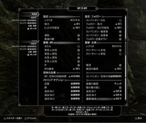 Defeat_mcm_japa_npc