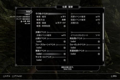 Defeat_mcm_japa_post