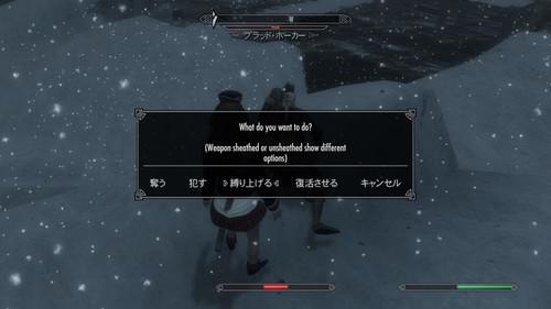 Defeat_10