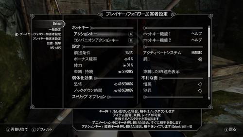 Defeat_mcm_japa_ag03
