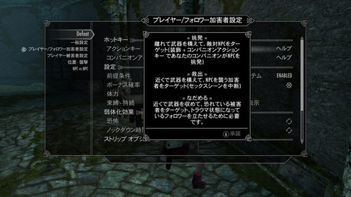Defeat_mcm_japa_ag04