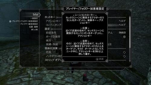 Defeat_mcm_japa_ag05