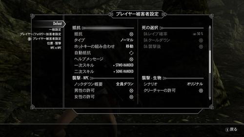 Defeat_mcm_japa_vic02