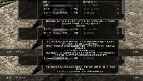 Defeat_mcm_japa_vic05