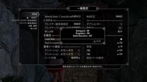 Defeat_mcm_japa_gen02