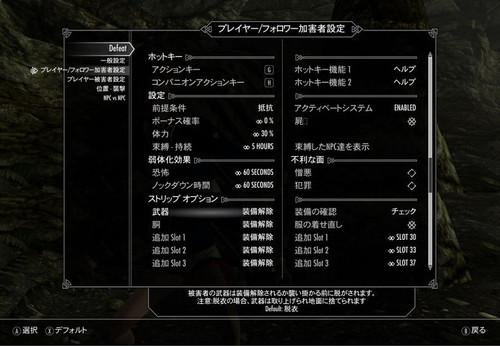 Defeat_mcm_japa_ag