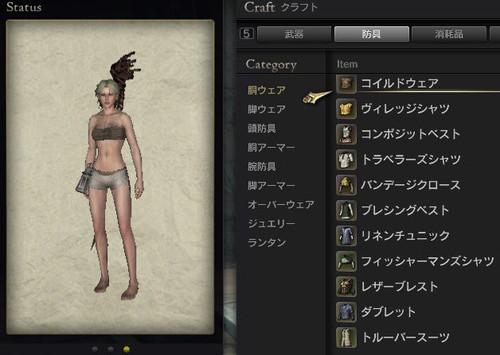 00_bodyware_lv1a