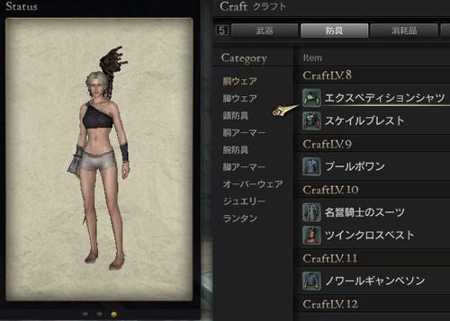00_bodyware_lv8a