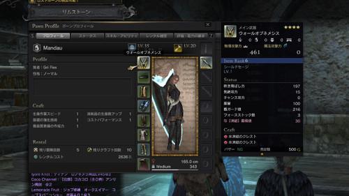 Ddon_0058