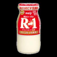 R1_takuhai_3