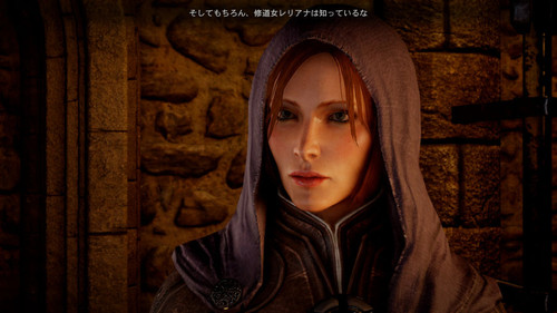 Dragonageinquisition_20160617_13481