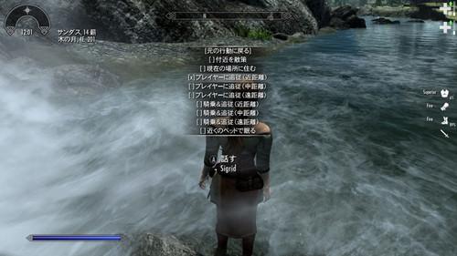 Quick_menus_004