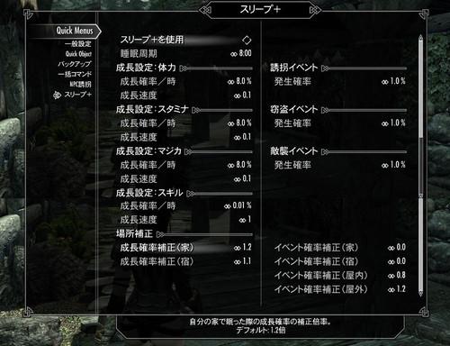 Quick_menus_mcm_06