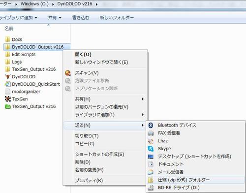 Dyndolod_output_v216