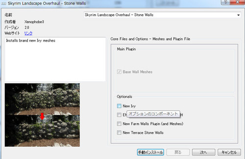 Landscape_overhaul_01