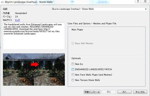 Landscape_overhaul_02