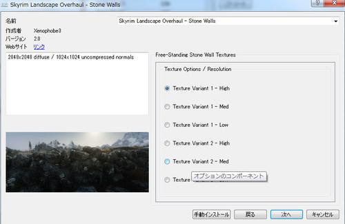 Landscape_overhaul_05