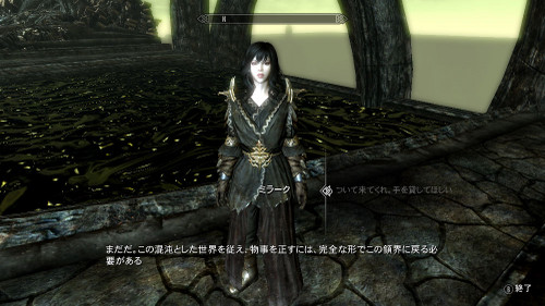 Queen_miraak_35