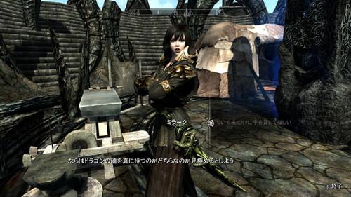 Queen_miraak_40