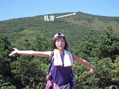 Adatara_tikubiyama_woman02