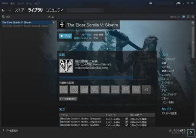 Skyrim_3000h_2