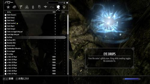 Eye_drops_04_2