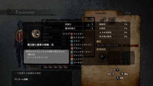 Ddda_mn_yubiwa_01