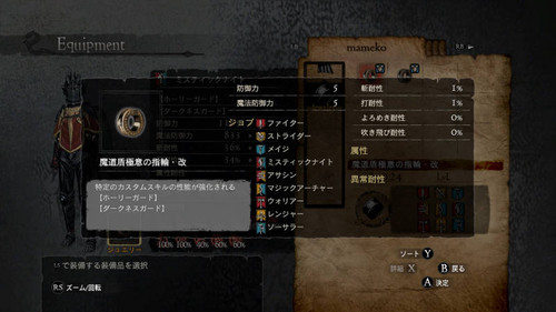 Ddda_mn_yubiwa_02